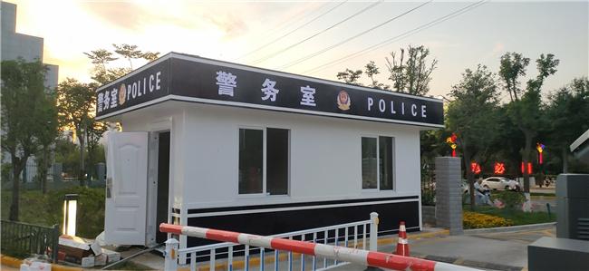 陕西警务岗亭