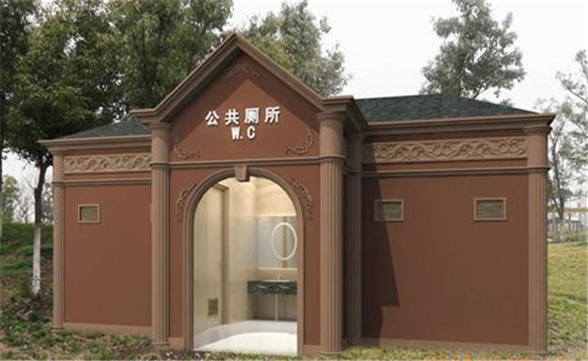 欧式大型环保厕所