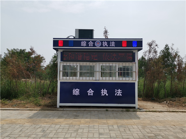 西咸新区警务岗亭