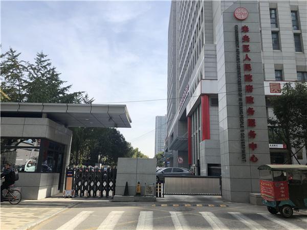 未央区人民政府政务服务中心
