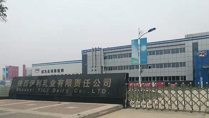 西安企业团建策划