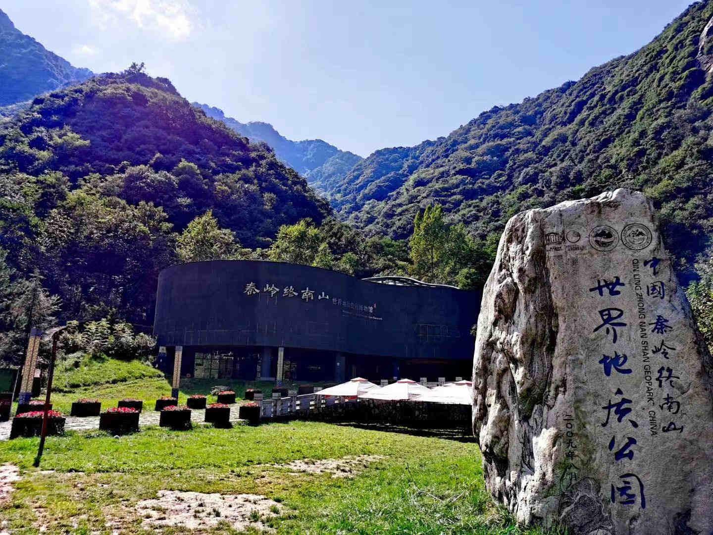 翠华山世界地质公园