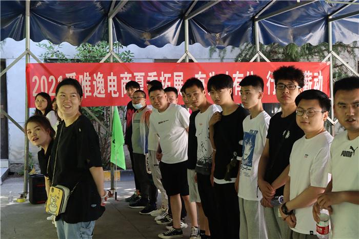 西安企业户外拓展公司