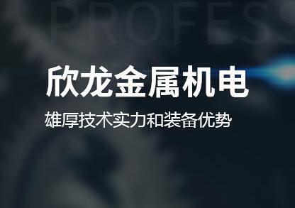 【收藏级】LCD术语大全