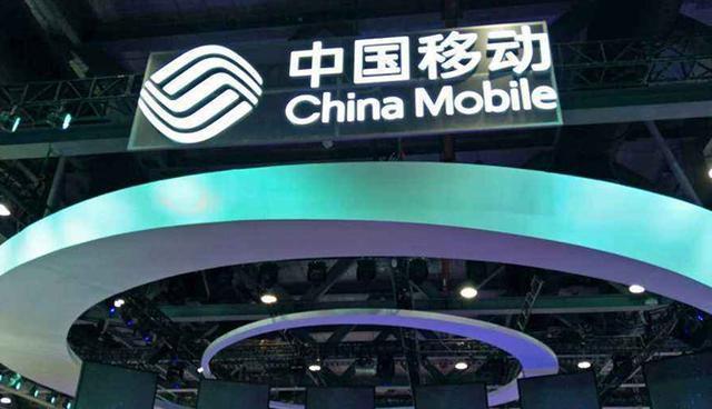 中国移动正式宣布:又一项要收费!网友:猝不及防