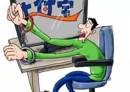 """3名""""黑客""""入侵支付宝,屏幕弹出28个汉字"""