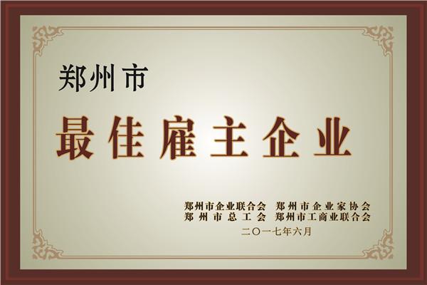 郑州市雇主企业