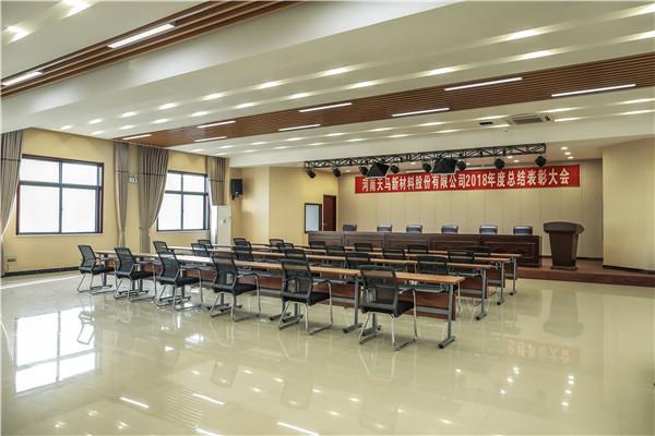 天马多媒体功能厅