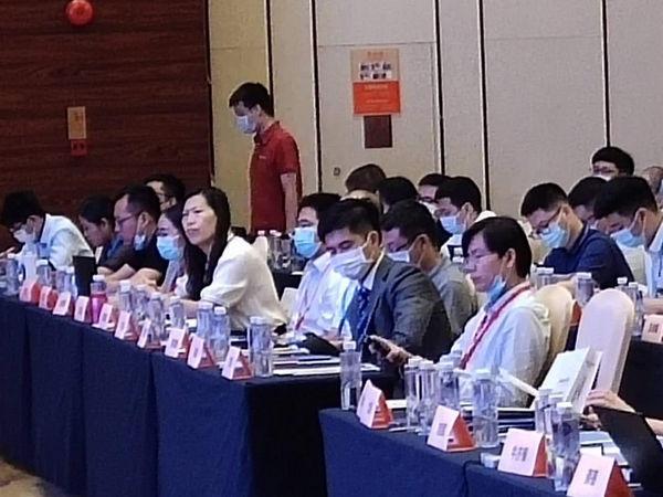 2020年7月24日公司董事长马淑云参加了在深圳召开的