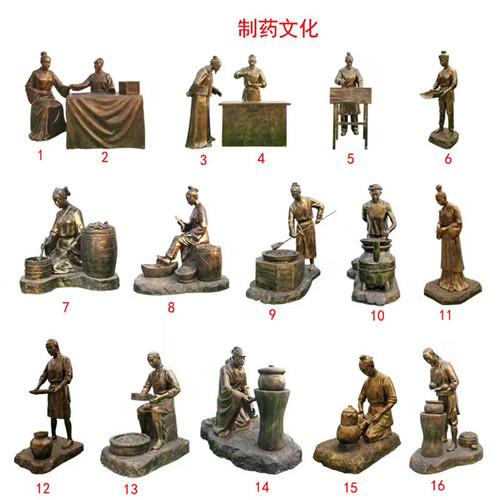 雕塑系列——制药文化、酒文化
