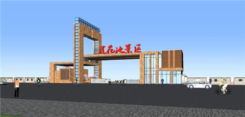 莲花池景区施工项目3D效果图