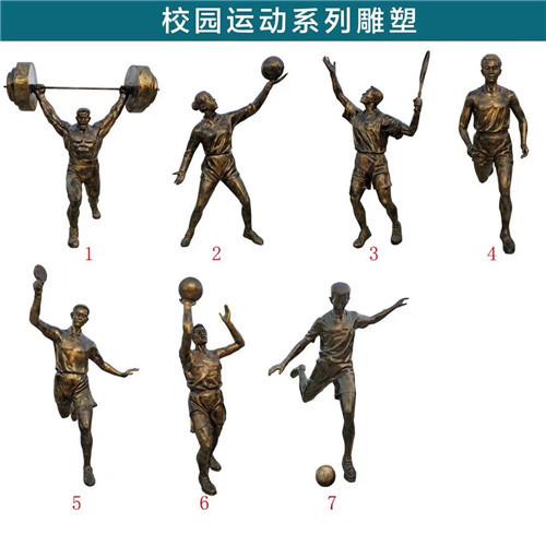 陕西校园雕塑系列项目