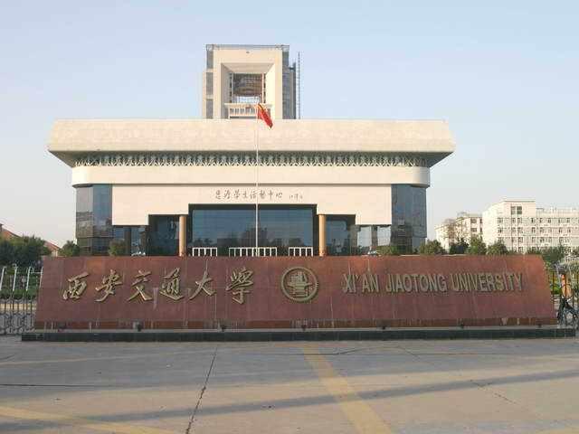 西安交通大学一村燃气蒸汽锅炉集中监控系统