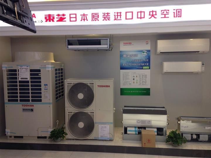 西安东芝家用中央空调