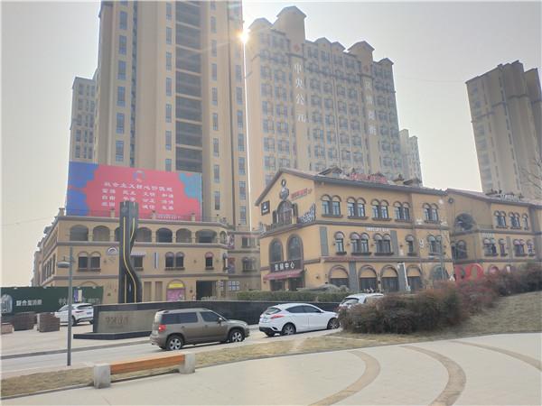 铜川中央公元