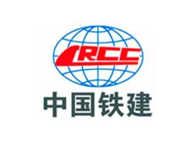 中国铁建进行合作!