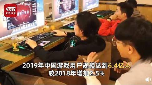 中國游戲女玩家達3億,移動電子競技游戲營業額持續增長