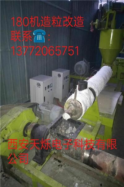 西安电磁加热器-造粒电磁加热
