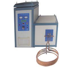 西安高頻加熱做工細致,質量有保障