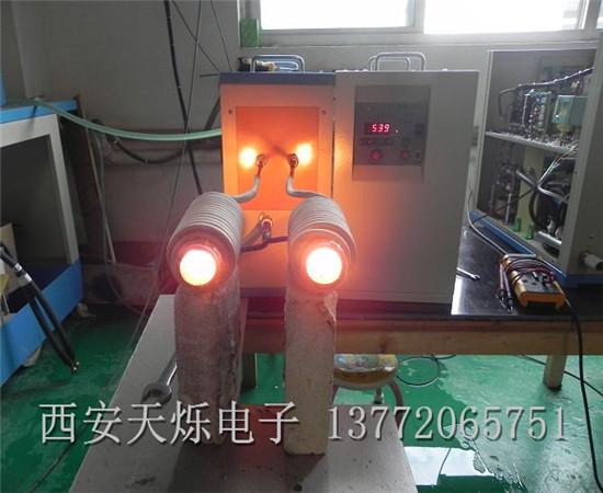 西安中频加热-TSZ-35KW双炉膛加热