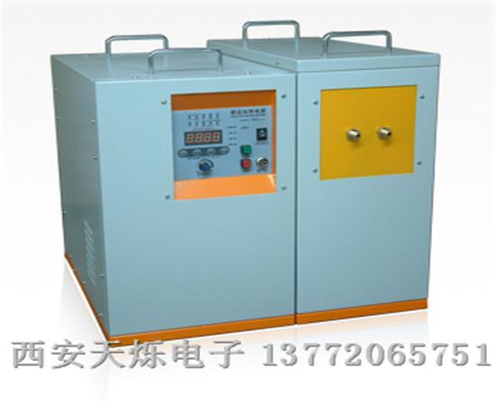 西安60KW超高频加热