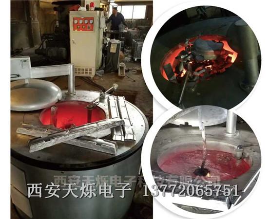 西安電磁鍋爐熔鋁爐