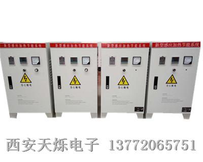 西安80KW電磁加熱