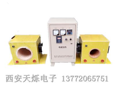 西安電磁加熱-管道焊接預熱