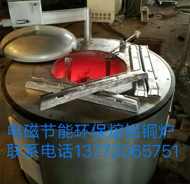 西安電磁鍋爐-低溫熔煉爐