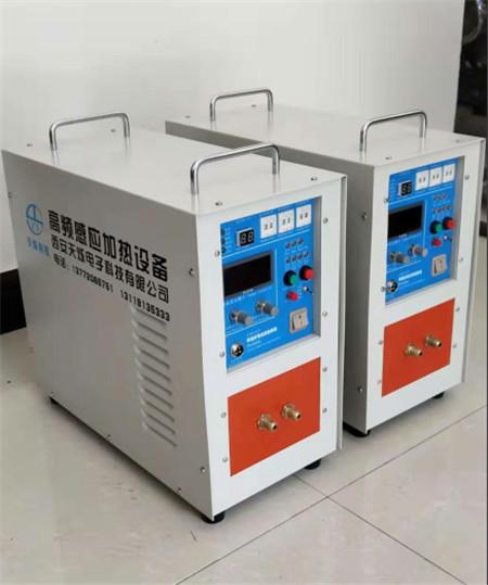 西安高頻感應加熱-TS-8KW