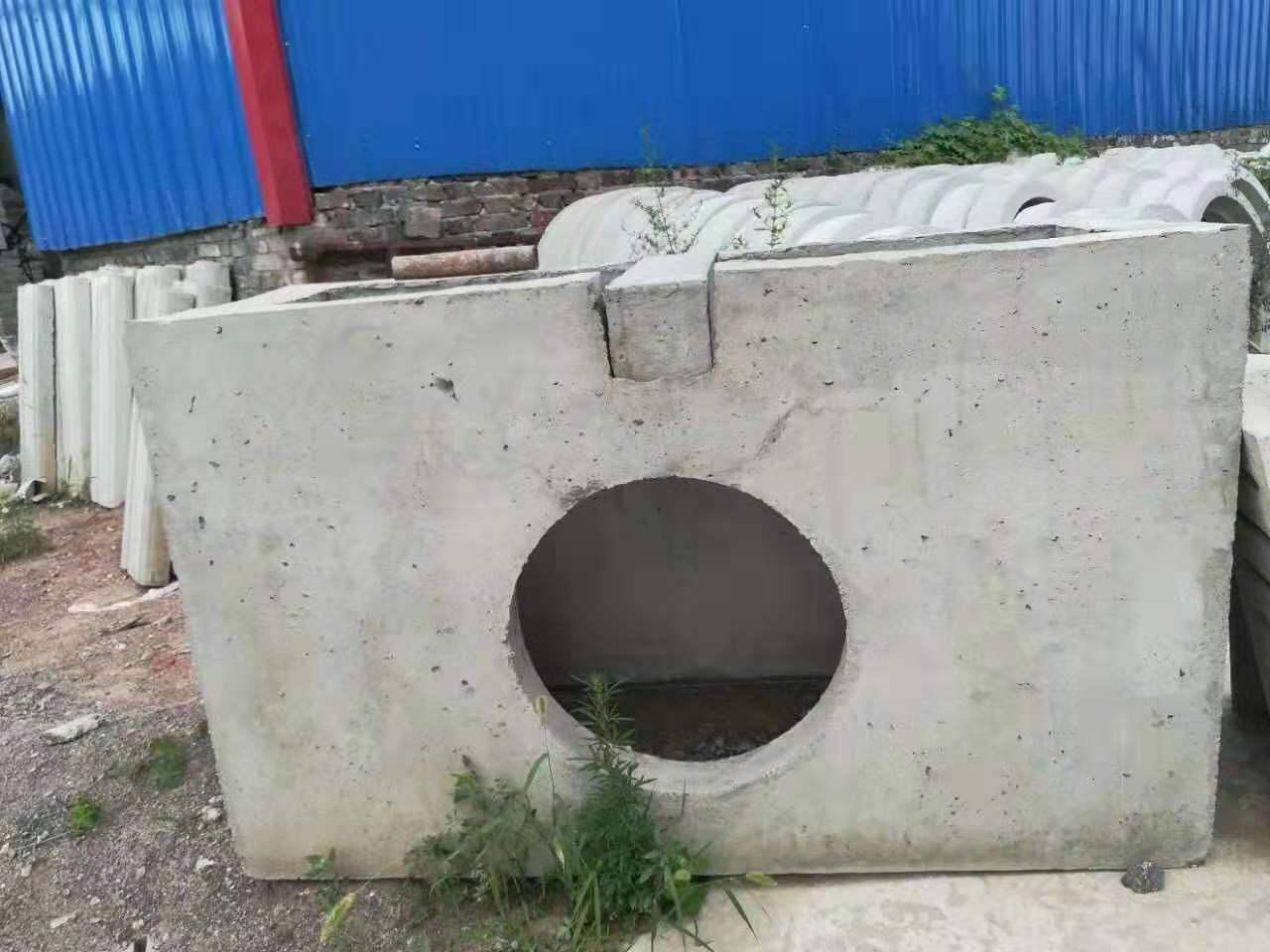 双联收水井