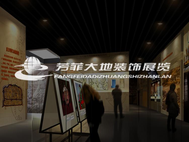 兰州传诚网络公司案例-芳菲大地博览设计