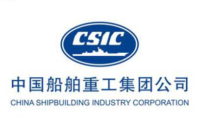合作客户:中国船舶重工集团公司