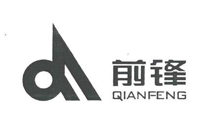 合作客户:成都前锋电子电器集团股份有限公司