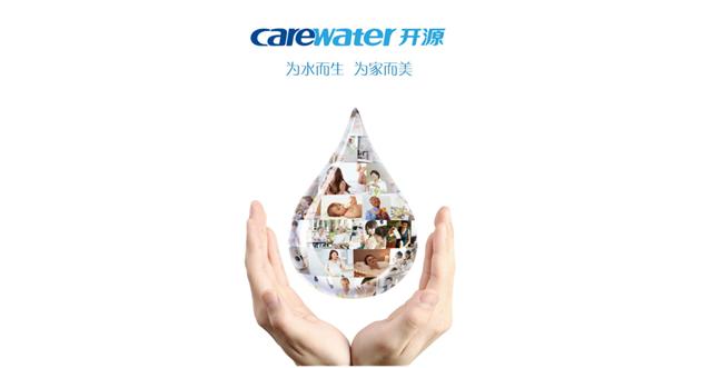 开源净水系统