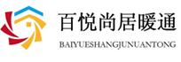 贵阳地暖公司-贵州百悦尚居暖通科技有限公司