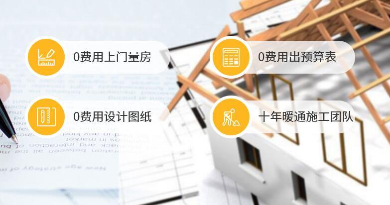 贵阳暖通公司介绍暖通工程的施工要点