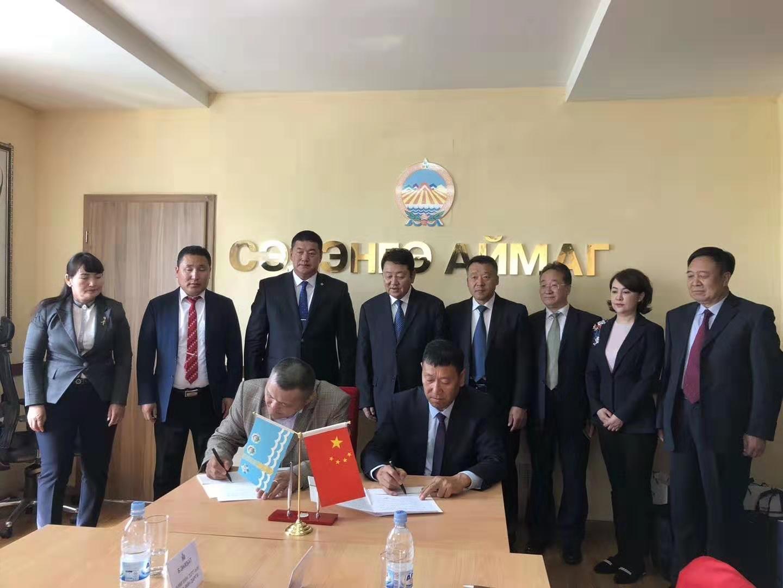 薯元康与蒙古国签署两地合作协议