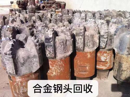 宁夏废品回收公司-合金钢头回收客户案例展示