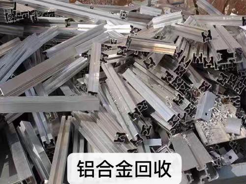 宁夏铝合金回收案例展示