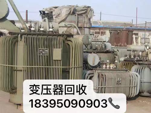 宁夏变压器回收