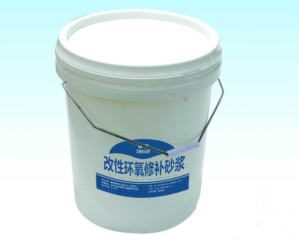 成都环氧砂浆施工工艺