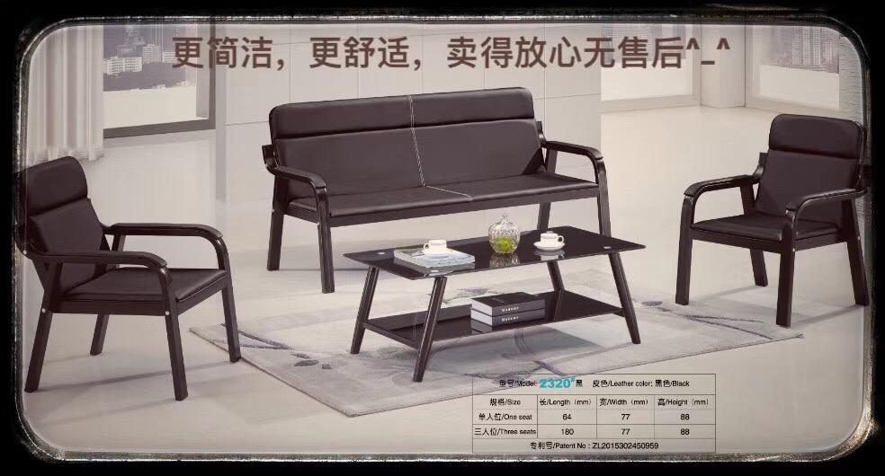 钢架排椅1+1+3_办公家具厂家定制