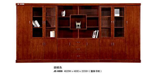 胡桃色 整体书柜_办公家具销售