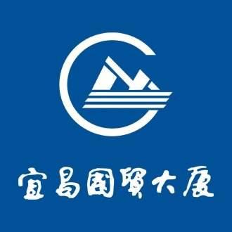 宜昌国贸集团
