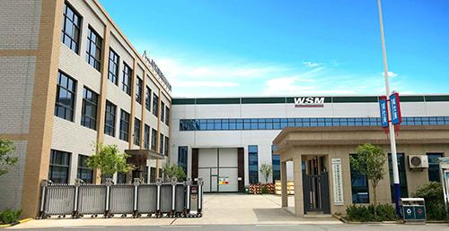 西安威仕曼新能源科技有限公司