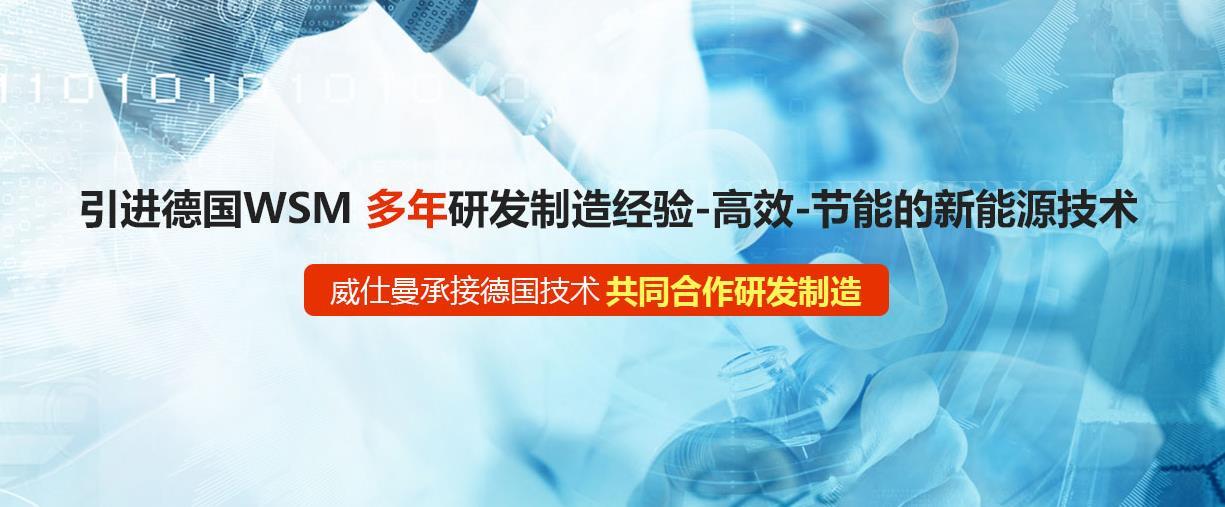 防烟排烟系统的安装与技术检测