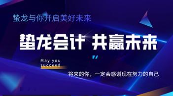 陕西省2020年代理记账行业管理政策公布