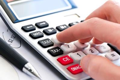 税率越高税收收入越高吗?