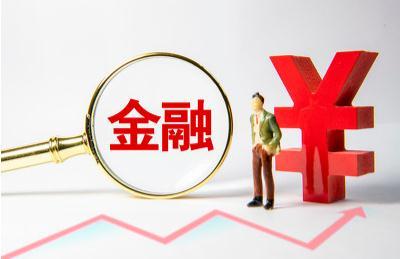 企业外购交易性金融资产应如何进行账务处理?
